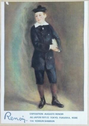 ルノワール展<1971-72年>○本を持つ少年 1879年