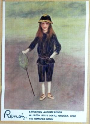 ルノワール展<1971-72年>○The Little Fisherwoman 1879年