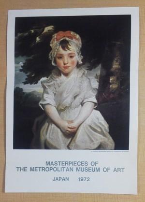 メトロポリタン美術館展●Reynolds : Georgiana Augusta Frederica Seymour
