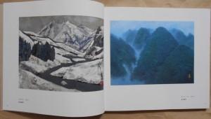 図録より麻田鷹司「雪峡」、岩沢重夫「雲に立つ」
