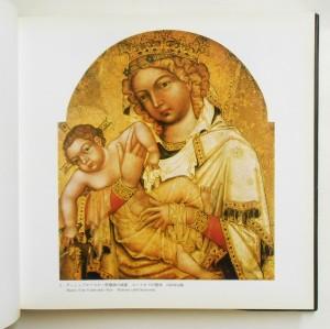 ヴィシュブロドスキー祭壇画の画家 ストラホフの聖母〔図録より