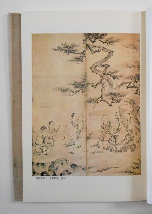 狩野松栄「二十四孝図」(部分)