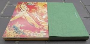 表紙=メトロポリタン・オペラ : 1975年日本公演プログラムと対訳台本集 ; CBC創立25周年記念の帯封付