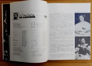 「椿姫」梗概・解説のページ
