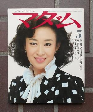三田佳子の画像 p1_2
