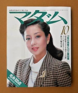 表紙・山本陽子