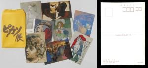 ピカソ展 : Exposition Picasso: Japon 1977-78のポストカード8枚