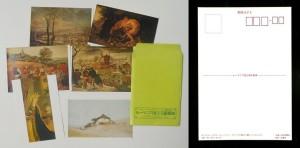ルーマニア国立美術館展(1979)のポストカード6枚
