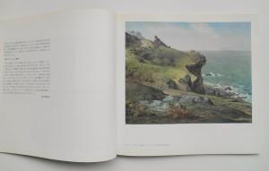 作品の図版のページより・ミレー「グレヴィルの断崖」
