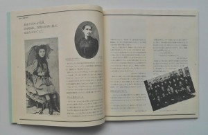 本文より、マリー・ローランサンの時代(1883~幼年時代)