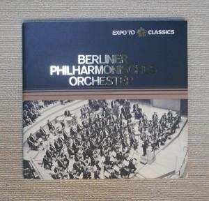 BERLINER PHILHARMONISCHES ORCHESTER (EXPO'70 CLASSICS SERRIES 10 ; 1970年) ベルリン・フィルハーモニー管弦楽団芸術劇場プログラム/大阪国際フェスティバル協会