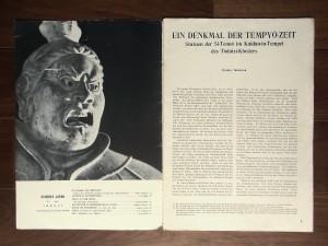 もくじ、EIN DENKMAL DER TEMPYO-ZEITのページの一部より