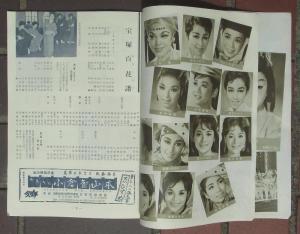 宝塚百花譜 (スタッフ・キャスト一覧)、キャスト・舞台の写真のページの一部より