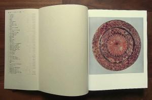 第1章 メソポタミアの章扉、カラー/グラビア図版のページの一部より