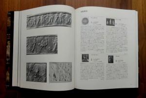 第1章 メソポタミアの図版、図版解説のページの一部より