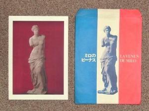 ミロのビーナス LA VENUS DE MILO (1964) ; 額絵4枚(ミロのビーナス)ほか