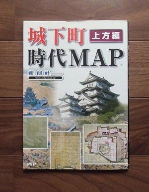 book-5013