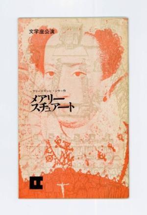 book-5152