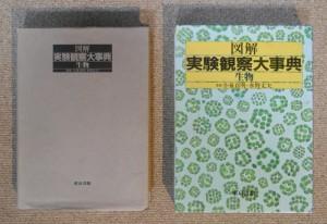book-4477