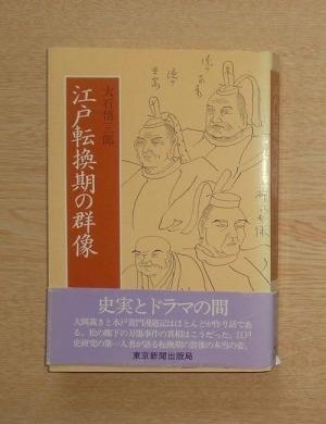 book-5540