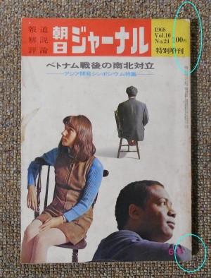 book-3986