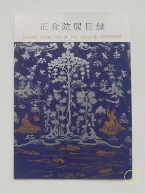 book-3882
