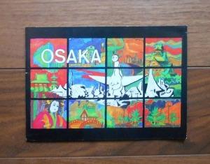 OSAKA(1970)