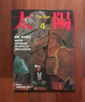 book-5435