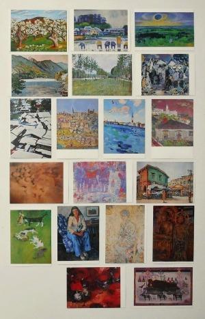 第7回日展(1975)日本画・絵はがき ; 花林檎(新保兵次郎)ほ