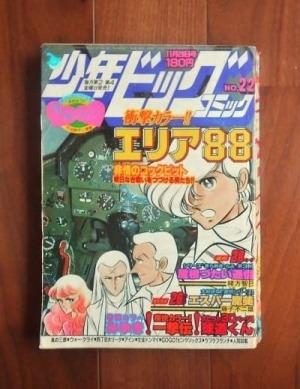 book-5857