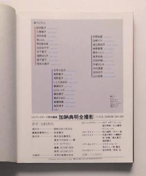 indexより