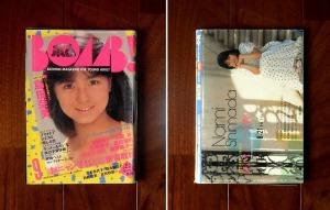 BOMB!(ボム!)1986年9月号 ; 島田奈美特集号