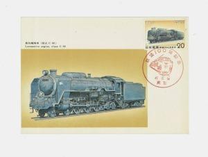 鉄道100年記念(20円郵便切手・蒸気機関車)マキシマムカードほか昭和47(1972)年・計37枚