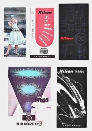 全自動8ミリシネ「ニコレックス‐8(1962)」ほか・日本光学工業株式会社製品のカタログ