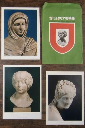 古代イタリア美術展(1967)=作品の額絵「少女像」ほか
