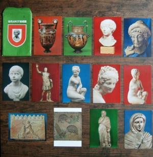 古代イタリア美術展(1967)・絵はがき「アプリア産アンフォラ」ほか