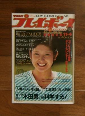book-6107