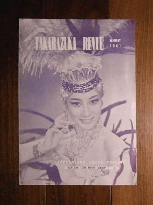 TAKARAZUKA REVUE(1961.1)