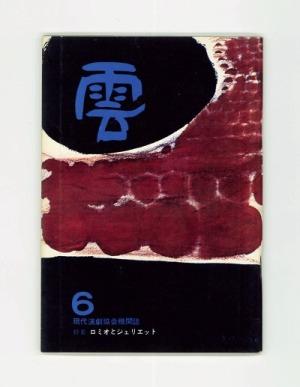 book-5170