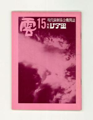 book-5171