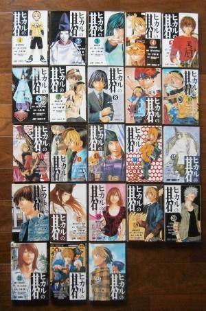 ヒカルの碁・全23巻/原作・ほったゆみ,漫画・小畑健/ジャンプ・コミックス,集英社